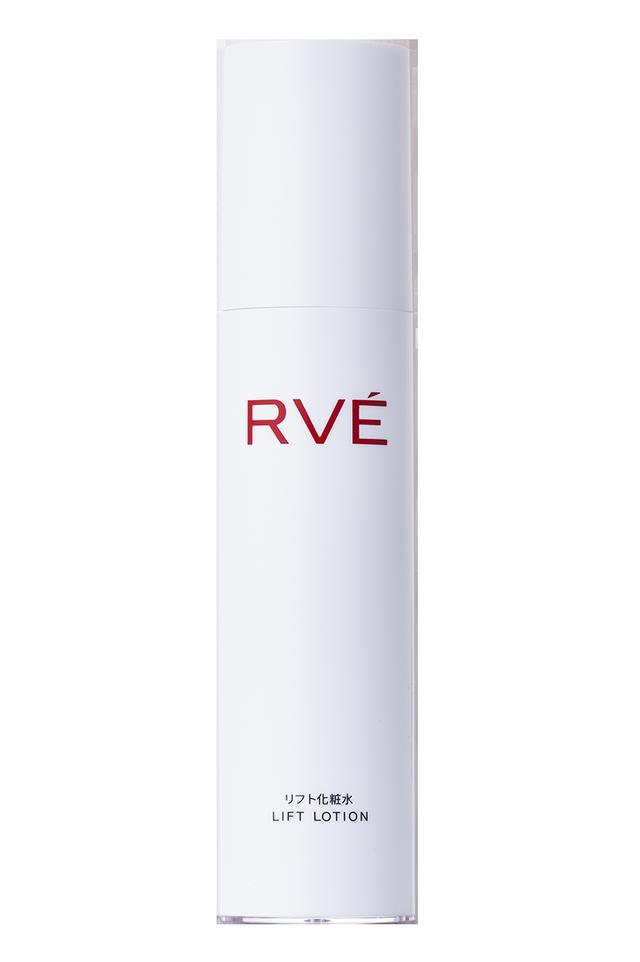 RVÉリフトローション